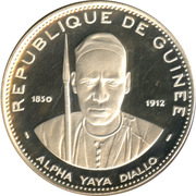 250 Francs guinéens (Alpha Yaya Diallo) – avers