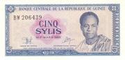 5 Sylis (Kwame Nkrume) – avers