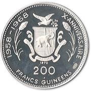200 Francs guinéens (John et Robert Kennedy) – revers
