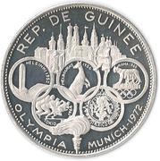 500 Francs guinéens (Jeux olympiques Munich 1972) – avers