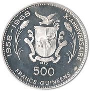 500 Francs guinéens (Jeux olympiques Munich 1972) – revers