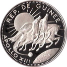 250 Francs guinéens (Mission Apollo 13) – avers