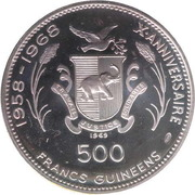 500 Francs guinéens (Danse des Oiseaux) – revers