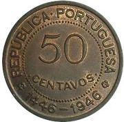 50 centavos (Anniversaire de la découverte de la Guinée-Bissau) – revers