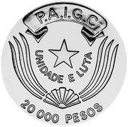 20 000 Pesos (2ème Congrès extraordinaire du Parti africain pour l'indépendance de la Guinée et du Cap-Vert) – avers