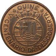 1 escudo (Anniversaire de la découverte de la Guinée-Bissau) – avers