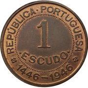 1 escudo (Anniversaire de la découverte de la Guinée-Bissau) – revers