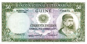 50 Escudos ( Portuguese Guinea ) – avers