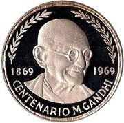 75 Pesetas (Centenaire de la naissance de Mahatma Gandhi) – revers