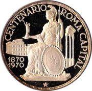 150 Pesetas  (Centenaire de la Capitale Rome) Athéna assise – revers