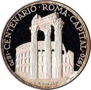 150 Pesetas (Centenaire de la Capitale Rome) Colisée – revers