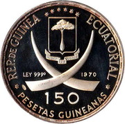 150 Pesetas  (Centenaire de la Capitale Rome) Athéna debout – avers