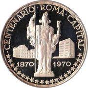 150 Pesetas  (Centenaire de la Capitale Rome) Athéna debout – revers