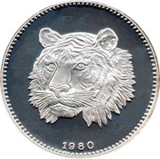 2000 Ekuele (Tigre) – revers