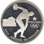 2000 Ekuele (Jeux olympiques Moscou 1980) – revers