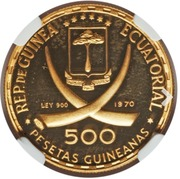 500 Pesetas Guineanas (Abraham Lincoln) – avers