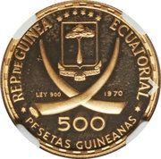 500 Pesetas Guineanas (Vladimir Lénine) – avers