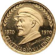 500 Pesetas Guineanas (Vladimir Lénine) – revers