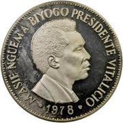 2000 Ekuele (Masie Nguema Biyogo) – revers