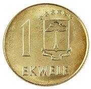 1 ekwele – revers