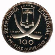 100 pesetas (Maja Denudée) – avers
