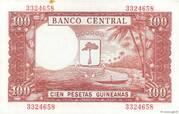 100 Pesetas Guineanas – revers