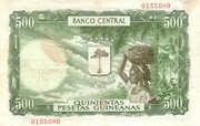 500 Pesetas Guineanas – revers