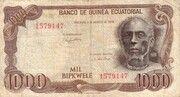 1000 Bipkwele – avers