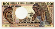 5000 Francos/Francs – avers