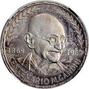 75 pesetas (Mahatma Gandhi, essai) – revers