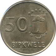 50 bipkwele – revers