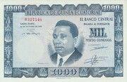 1000 Pesetas Guineanas – avers