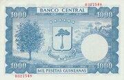 1000 Pesetas Guineanas – revers