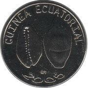 1500 francs CFA / 1 africa (Monnayage IDAC ; cauris) – avers