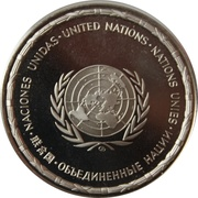 UN Medaillon - Equatorial Guinea – revers