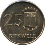 25 bipkwele – revers