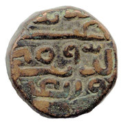 1½ Falus - Muzaffar Shah I (AH 793-806 et 809-813) – avers