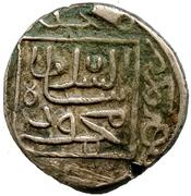 ½ Tanka - Giyaz ud din Muhammad II (AH 846-855) – avers