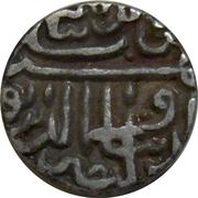 ½ Tanka - Shams al-Din Muzaffar Shah III – revers