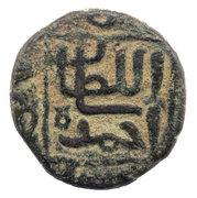 ½ Tanka - Nasir Ud Din Ahmad Shah I  (813-846) – revers