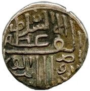 ½ Tanka - Giyaz ud din Muhammad II (AH 846-855) – revers
