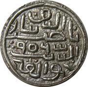 ½ Tanka - Nasir al-din Mahmud shah I (Mustafabad mint) – avers