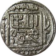 ½ Tanka - Nasir al-din Mahmud shah I (Mustafabad mint) – revers
