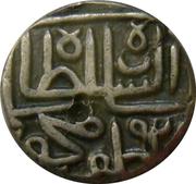 ½ Tanka - Shams-ud-din Muzaffar Shah II – revers