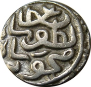 ½ Tanka - Nasir al-din Mahmud shah III – revers