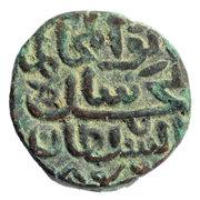 1 tanka - Giyaz ud Din Muhammad Shah II (AH 846-855) – avers