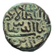 1 tanka - Giyaz ud Din Muhammad Shah II (AH 846-855) – revers