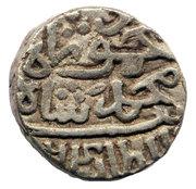 1 Tanka - Nazir ud din Mahmud Shah I (862-917) – avers