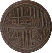 1 Tanka - Nasir al-din Mahmud Shah I (862-917) – revers