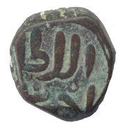 1 tanka - Qutb al Din Ahmad Shah II (AH 855-862/1451-1458) – revers